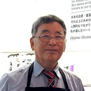 Hajime Morimoto